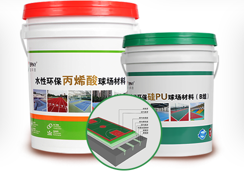 环保高品质地材助力工程快速验收