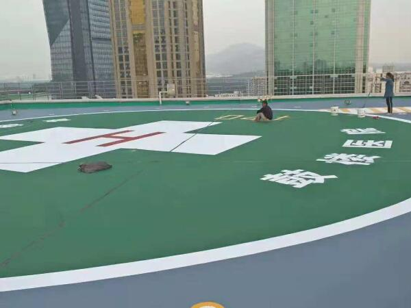 医院楼顶丙烯酸直升机停机坪