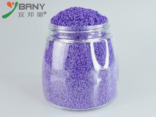 EPDM颗粒(常规紫)