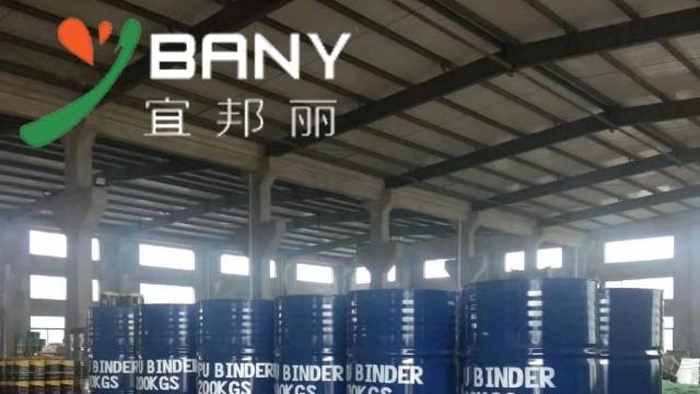 上海意罗涂料有限公司2020年国外订单