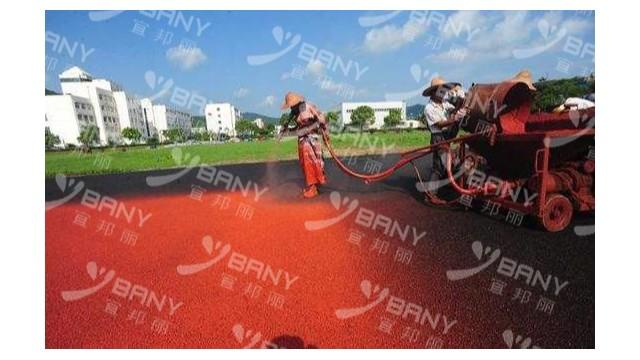 丙烯酸球场和橡胶跑道施工的防水施工程序流程(三)