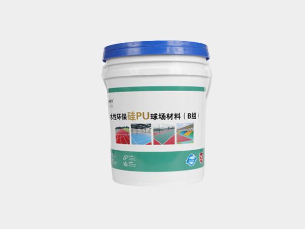水性硅PU材料(蓝)