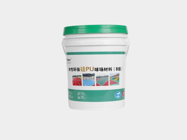 水性硅PU材料(绿)