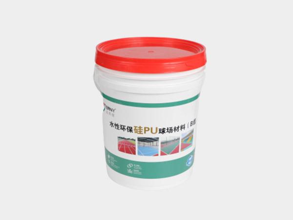 水性硅PU材料(红)
